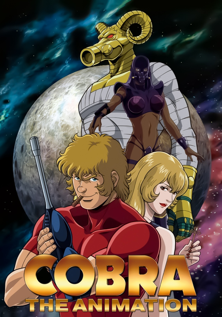 cobra-the-animation-5379660ab84a8