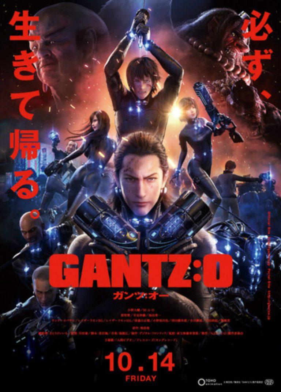 gantz-0-new-theatrical-poster.jpg-1.jpg