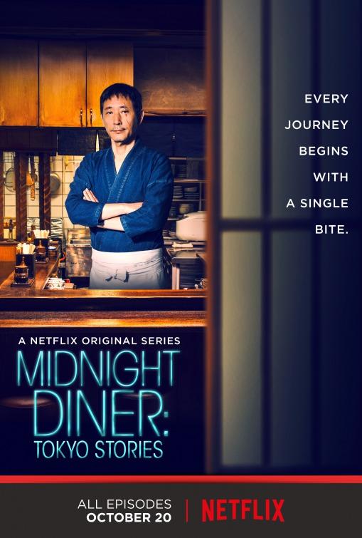 midnight_diner_tokyo_stories_ver2